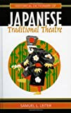 Historical Dictionary of Japanese Traditional Theatre (Historical Dictionaries of Literature and the Arts) (0810855275) by Leiter, Samuel L.