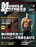マッスル・アンド・フィットネス2007年2月号[雑誌]
