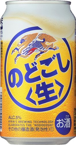キリン のどごし生 350ml×24本