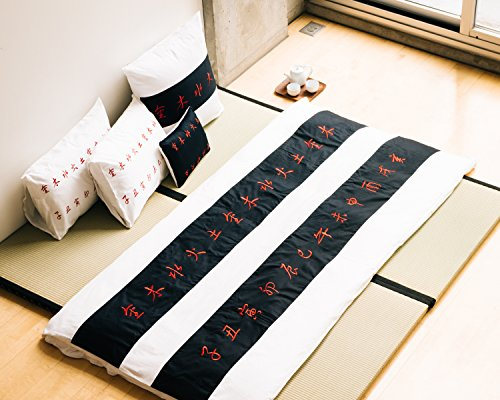 50-off-clearance-sale-black-and-white-3-piece-bedding-set-with-shanghai-calligraphy-design-1-king-du
