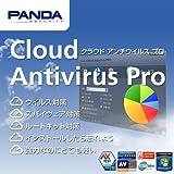 Panda Cloud Antivirus Pro 1ライセンス 1年版 [ダウンロード]