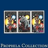 echange, troc FR.Prophila - timbres pour les collectionneurs: DDR wzd395 neuf avec gomme originale 1978 arts du cirque