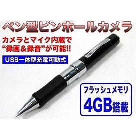 【ペン型録画録音レコーダー ペン型ピンホールカメラ】メモリ容量4GB搭載!ペン型ボイスレコーダー!