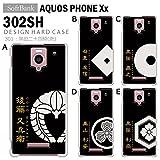 SoftBank AQUOS PHONE Xx 302SH 【黒田二十四騎(壱)】 [デザイン:A.後藤又兵衛/白ケース] ハードケース ppcase2≪3営業日発送≫