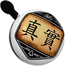Bicycle Bell Chinese characters letter Real by NEONBLOND