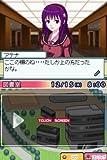 「デイズ オブ メモリーズ3 (Days of Memories 3)」の関連画像