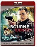 ボーン・アイデンティティー (HD-DVD) [HD DVD]