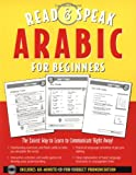 Read and Speak Arabic for Beginners (0071412158) by Wightwick,Jane