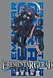 EREMENTAR GERAD-蒼空の戦旗-(6)限定版 (BLADE COMICS)