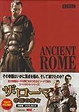 ザ・ローマ 帝国の興亡 DVD-BOX