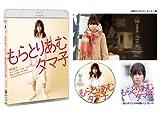 ���Ȥꤢ�ॿ�� [Blu-ray]