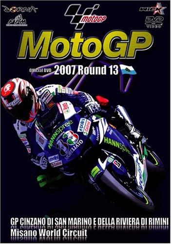 2007 MotoGP R13サンマリノGP [DVD]