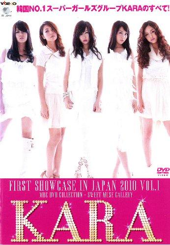 KARA FIRST SHOWCASE IN JAPAN 2010 VOL.1