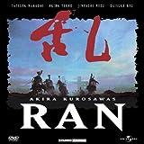 echange, troc DVD * RAN [Import allemand]