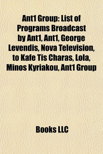 ant1-group-list-of-programs-broadcast-by-ant1