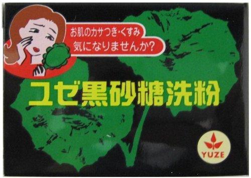 ユゼ 黒砂糖洗粉 箱 75g
