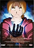 echange, troc Fullmetal Alchemist : Brotherhood - Coffret 1/5