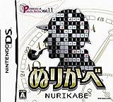 パズルシリーズ Vol.11 NURIKABE ぬりかべ
