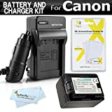 Battery And Charger Kit For Canon VIXIA HF R52, HF R50, HF R500, HF R42 HF R40, HF R400, HF R62, HF R60, HF R600 Camcorder Includes Replacement BP-718 Battery + Charger (Replaces Canon BP-709, BP-718)