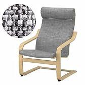 POANG(ポエング)アームチェア バーチ材突き板 イースンダグレー【IKEA通販商品】