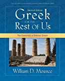 Greek for the Rest of Us: The Essentials of Biblical Greek (0310277108) by Mounce, William D.
