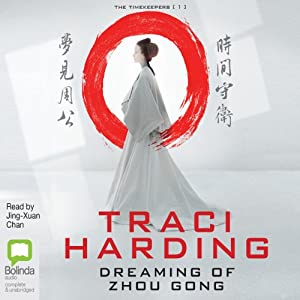 Dreaming of Zhou Gong Audiobook