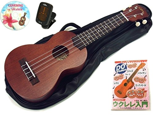 Aria AU-1 ukulele beginner set - with case tunerDVD