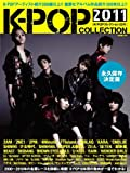 K-POP COLLECTION 2011 ()
