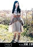 AKB48 公式生写真 So long ! 劇場盤 【武藤十夢】