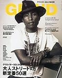Body+増刊GRIND vol.44