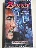 echange, troc Zatoichi the Outlaw [VHS]