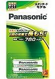 パナソニック 充電式EVOLTA 単4形充電池 2本パック スタンダードモデル BK-4MLE/2B