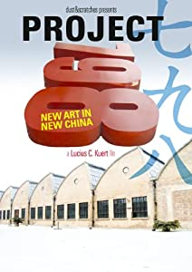 Project 798: New Art in New China