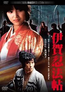 Amazon.co.jp   伊賀忍法帖 デジタル・リマスター版 [DVD] DVD・ブルーレイ