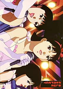 Perfect Blue Plakat Movie Poster (11 x 14 Inches - 28cm x 36cm) (1997) French P
