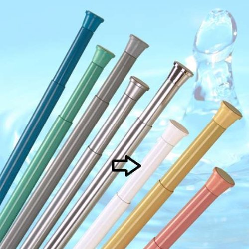 New Telescopic Extendable White Shower Curtain Rod Rail - 70cm - 110cm (70cm-110cm)