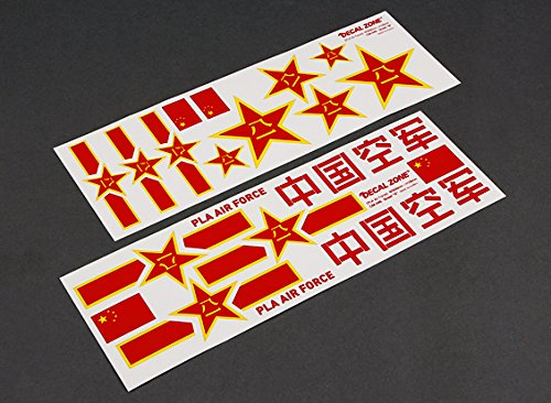 hobbyking-scale-national-air-force-insignia-pla-china-diy-maker-booole