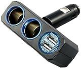 槌屋ヤック  電源ソケット リングライトソケット ディレクション ツイン+2口USB 4.8A PZ-710
