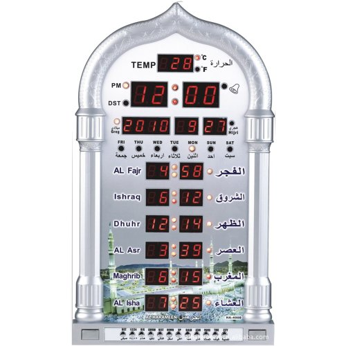 Wisedeal Muslim Deluxe Islamic Prayer Mosque Wall Digital Alarm Azan Pray Clock Qibla call HA4008 1150cities (Light Gold)
