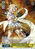 """【ヴァイスシュバルツ】 """"奇跡を纏う""""響(SP)/SG/W39-0015 『戦姫絶唱シンフォギアGX』"""