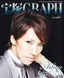 宝塚 GRAPH (グラフ) 2010年 09月号 [雑誌]