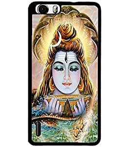 ColourCraft Lord Shiva Design Back Case Cover for HUAWEI HONOR 6