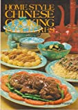 img - for Homestyle Chinese Cooking in Pictures 3rd printing 1977 paperback book / textbook / text book