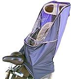 LAKIA(ラキア)子供乗せ自転車用 チャイルドシート レインカバー リア用 パープル