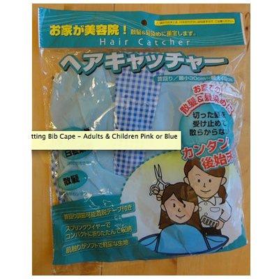 Hair Cutting Cape Bib for Adults & Children Blue