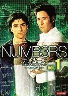 ナンバーズ ~天才数学者の事件ファイル シーズン1