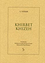 Khirbet Khizeh