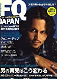 FQ JAPAN (エフキュージャパン) 2008年 01月号 [雑誌]