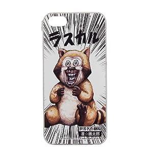 グルマンディーズ 世界名作劇場×漫☆画太郎 iPhone 5 / 5S 共用 シェル ジャケット ラスカル GTR-01RS