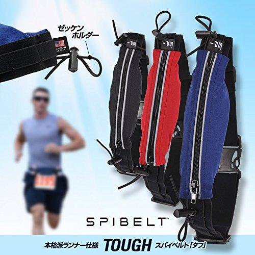 本格派ランナー向け SPIBELT tough(スパイベルト タフ)SPI-207 (レッド)